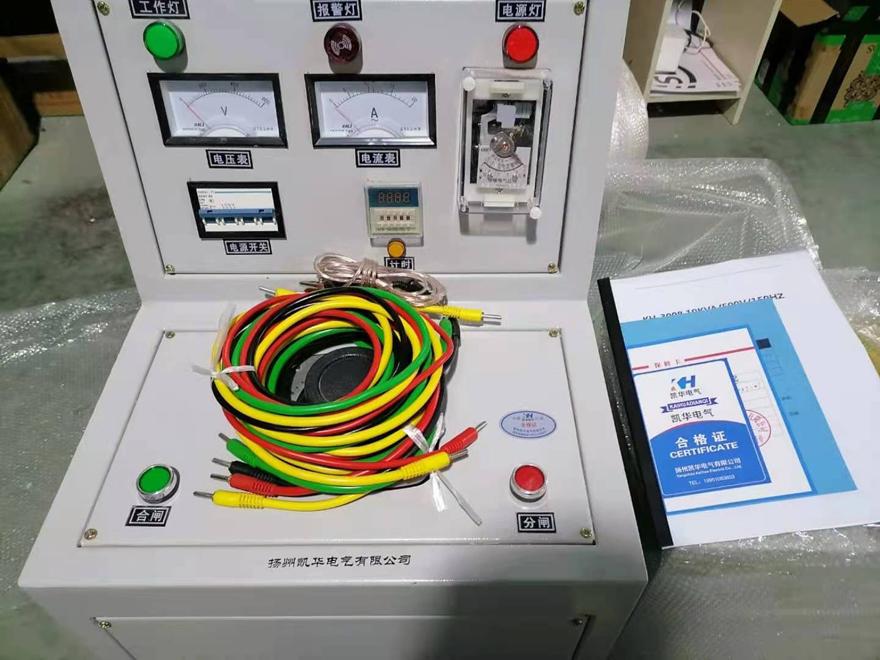 感应耐压试验装置.jpg